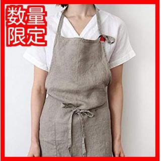 【数量限定】リネンエプロン カフェスタイル リネン素材 ライトグレー キッチン