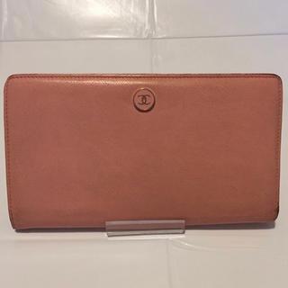 シャネル(CHANEL)の◆正規品◆ CHANEL カーフ ココボタン ⻑財布 ピンク (財布)