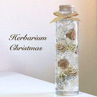 オータムSALE10/31まで✨【Mサイズ】ハーバリウムホワイトクリスマス(円柱(ドライフラワー)