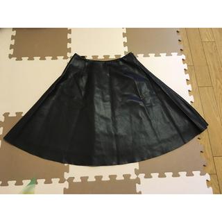 ガリャルダガランテ(GALLARDA GALANTE)のガリャルダガランテ スカート(ひざ丈スカート)