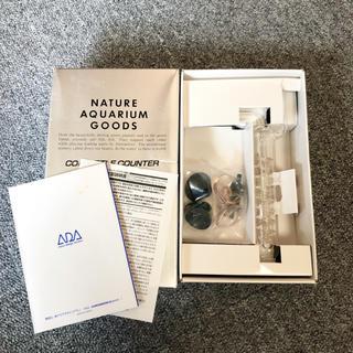 アクアデザインアマノ(Aqua Design Amano)のADA アクアデザインアマノ (アクアリウム)