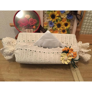 BOXティシュカバー  コスモス(雑貨)