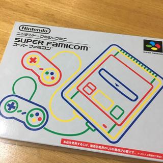 任天堂 - スーパーファミコン クラシック ミニ