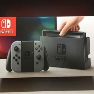 ニンテンドースイッチ(Nintendo Switch)の【新品】保護フィルム付き ニンテンドースイッチ本体 グレー(家庭用ゲーム本体)