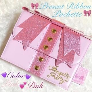 アンジェリックプリティー(Angelic Pretty)の【新品】Present Ribbonポシェット(ピンク×ピンク)(ショルダーバッグ)