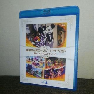 Disney - 【美品】東京ディズニーリゾート ザ・ベスト-秋&ワン・マンズ・ドリーム