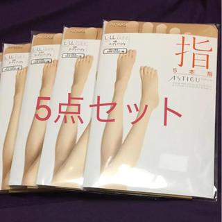 アツギ(Atsugi)のアツギ 5本指 ストッキング  5点(タイツ/ストッキング)