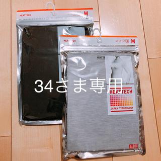 ユニクロ(UNIQLO)の未開封 ヒートテック 八分袖 Mサイズ 2枚セット(アンダーシャツ/防寒インナー)