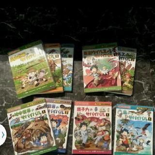 アサヒシンブンシュッパン(朝日新聞出版)のかがくるBOOK サバイバルシリーズ 19冊セット(絵本/児童書)