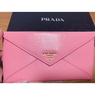 プラダ(PRADA)のプラダ 財布 レター型 美品 限定価格 早いもの勝ち(財布)