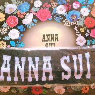アナスイ(ANNA SUI)のアナスイ ロゴヘアバンド(ヘアバンド)
