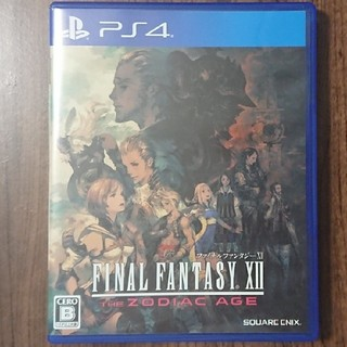 PlayStation4 - PS4 ファイナルファンタジー 12 THE ZODIAC AGE/FF12