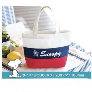 スヌーピー(SNOOPY)のスヌーピーランチバック(トートバッグ)
