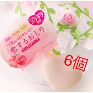 恋するおしり 石鹸 6個セット