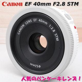 キヤノン(Canon)の☆人気のパンケーキ!☆ Canon キャノン EF 40mm F2.8 STM(レンズ(単焦点))