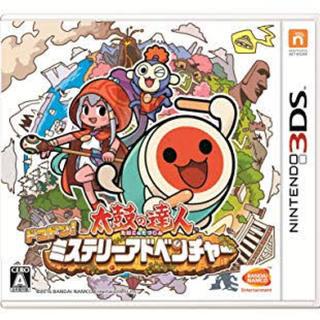 ニンテンドー3DS(ニンテンドー3DS)の太鼓の達人 ミステリーアドベンチャー 3DS(携帯用ゲームソフト)
