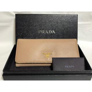 プラダ(PRADA)の[送料無料]正規品✨ PRADA サフィアーノ 二つ折り長財布 ベージュ(財布)