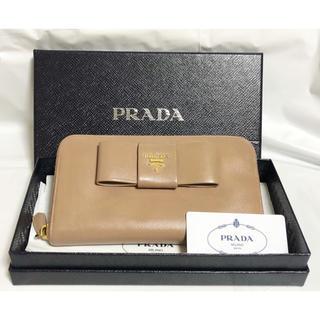 プラダ(PRADA)の[送料無料]正規品✨ PRADA サフィアーノ 長財布 ベージュ(財布)