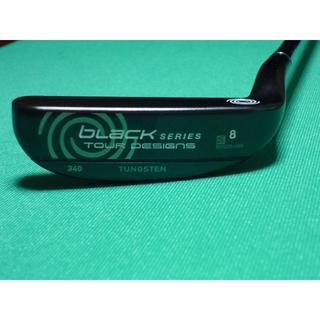 キャロウェイゴルフ(Callaway Golf)のオデッセイブラックシリーズツアーデザイン #8 オマケ付(クラブ)
