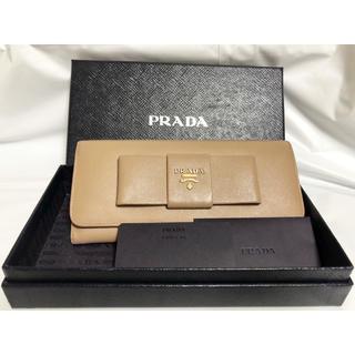 プラダ(PRADA)の[送料無料]正規品✨ PRADA 二つ折り長財布 サフィアーノ ベージュ(財布)