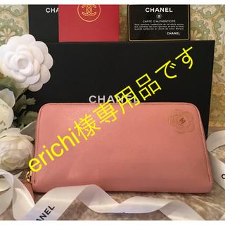 シャネル(CHANEL)の❤️正規品❤️可愛い正規品CHANEL シャネル カメリア 長財布(財布)