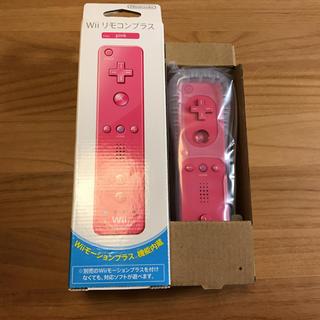 ウィー(Wii)のWii リモコンプラス(ピンク)【新品•未使用】(その他)