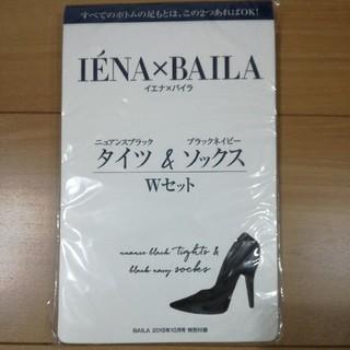 IENA - イエナ × バイラ タイツ & ソックス Wセット