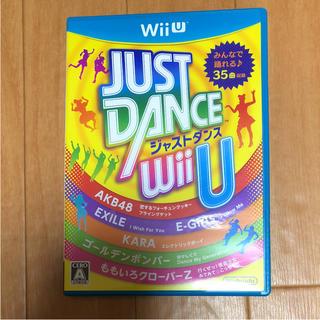 Wii U - wiiu ジャストダンス
