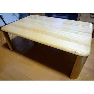 センター(リビング)テーブル♪