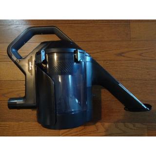 スイトル 水洗いクリーナーswitle(掃除機)