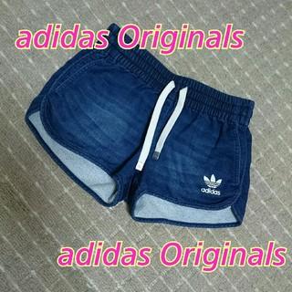 adidas - 【新品】adidas★スウェット★Rady*リエンダ*ロデオクラウンズ*ジェイダ