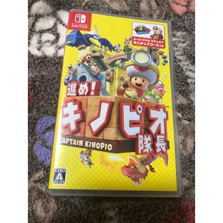 Nintendo Switch - 進め! キノピオ隊長 スイッチ