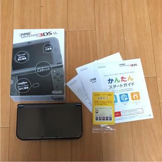 ニンテンドー3DS(ニンテンドー3DS)のNewニンテンドー3DS LL  (メタリックブラック)(携帯用ゲーム本体)