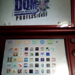 ニンテンドー3DS(ニンテンドー3DS)の3DSLL(携帯用ゲーム本体)