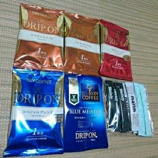 キーコーヒー(KEY COFFEE)のKEYCOFFEE ドリップコーヒー 5個 &BIendy インスタント 3杯分(コーヒー)