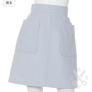 新品★アプワイザーリッシェ★ポケット台形スカート★これからの季節に便利なアイテム