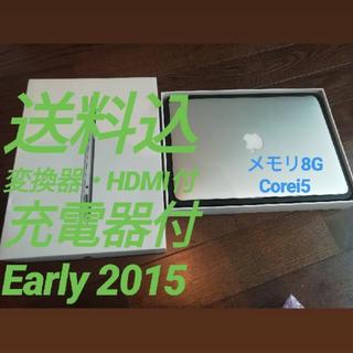 マック(Mac (Apple))の10/25迄 5万円 mac book air early'2015(ノートPC)