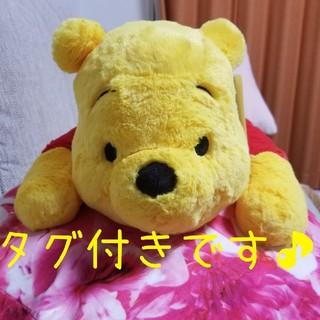 ディズニー(Disney)のディズニーリゾート☆プーさんぬいぐるみ☆タグ付き☆抱き枕(ぬいぐるみ)