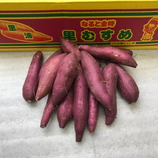 ☆里むすめ☆  徳島産 さつまいも 鳴門金時 ミニサイズ約700g(野菜)