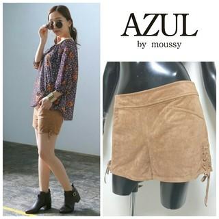アズールバイマウジー(AZUL by moussy)のAZUL by moussy*フェイクスェードレースUPショートパンツ(ショートパンツ)