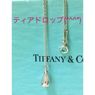 Tiffany & Co. - ティアドロップネックレス(*^^*)