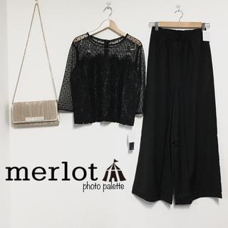 メルロー(merlot)のメルロープリュス ドットシアー レース切替 × ワイドパンツ セットアップ(その他ドレス)