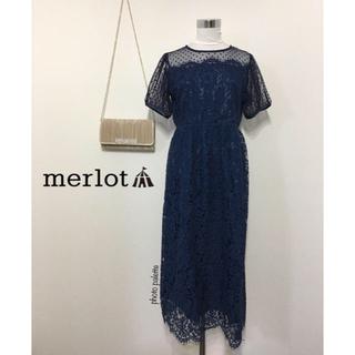 merlot - メルロープリュス ドットチュール レース切替ビスチェ風 ロングドレス ワンピース