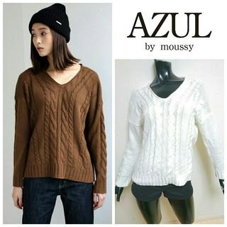 アズールバイマウジー(AZUL by moussy)のAZUL by moussy*デザインケーブルプルオーバー  (ニット/セーター)