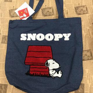スヌーピー(SNOOPY)のスヌーピー  相良刺繍 トートバッグ(トートバッグ)
