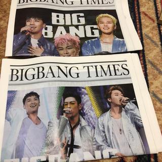 BiGBANGタイムズ(K-POP/アジア)
