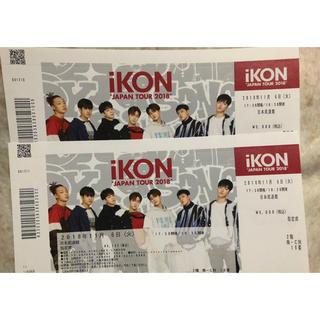 アイコン(iKON)のiKON 11/6(火) 日本武道館 FC一次先行チケット2連番(K-POP/アジア)