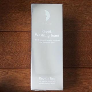 リソウコーポレーション(RISOU)のリソウ リペア洗顔フォーム(洗顔料)