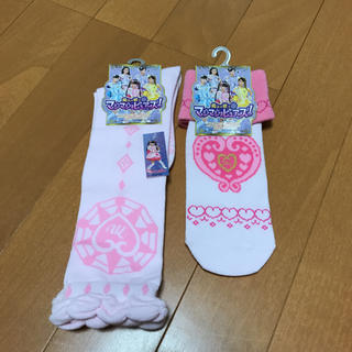 シマムラ(しまむら)のマジマジョピュアーズ  靴下(靴下/タイツ)