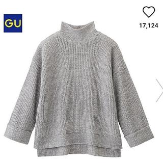 GU - GU ワイドスリーブセーター グレー M